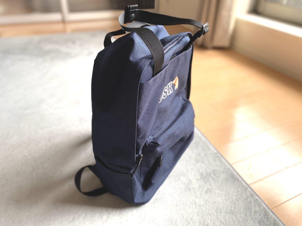 無印良品のマザーズバッグ、横から