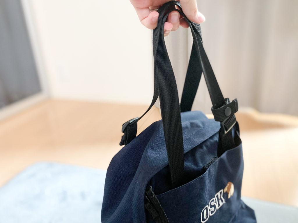 無印良品のマザーズバッグ、持ち手の部分
