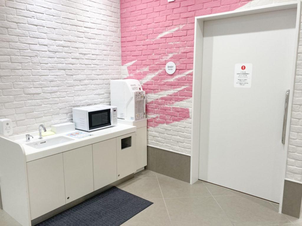 アンパンマンミュージアム横浜の授乳室