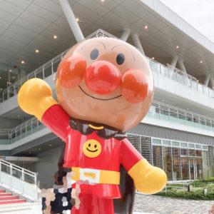 アンパンマンミュージアム横浜。